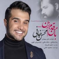 Mohsen-Khani-Doaa