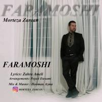 Morteza-Zarean-Faramoushi
