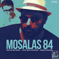 Mosalas-84