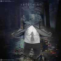 Navid-Arsham-Yadet-Miad