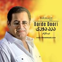 Nikram-Darde-Doori