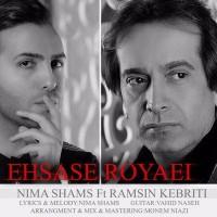 Nima-Shams-Ehsase-Royaei-Ft-Ramsin-Kebriti