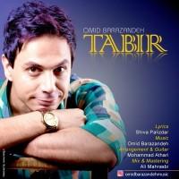Omid-Barazandeh-Tabir