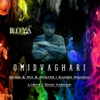 Omid-Vaghari-Roya
