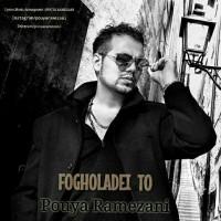 Pouya-Ramezani-Fogholadei-To