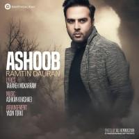 Ramtin-Daliran-Ashoob