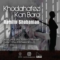 Ramtin-Shabanian-Khodahafezi-Kon-Boro