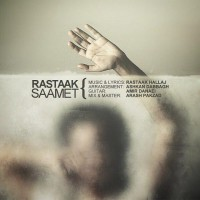 Rastaak-Samet
