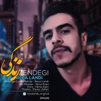 Reza-Landi-Zendegi