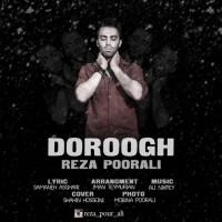 Reza-PoorAli-Doroogh