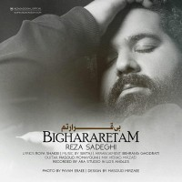 Reza-Sadeghi-Bighararetam