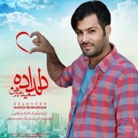 Saeed-Mobarhan-Deldadeh