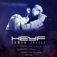 Saman-Jalili-Heyf