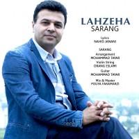 Sarang-Lahzeha