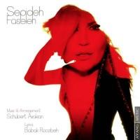 Sepideh-Faseleh