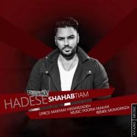 Shahab-Tiam-Hadese-MoMoRizza-Remix