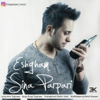 Sina-Parpari-Eshgham