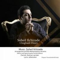 Soheil-Ilchizade-Cheghadr-Doori
