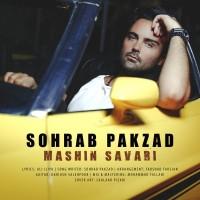 Sohrab-Pakzad-Mashin-Savari