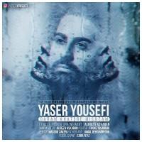 Yaser-Yousefi-Daram-Khatere-Misazam