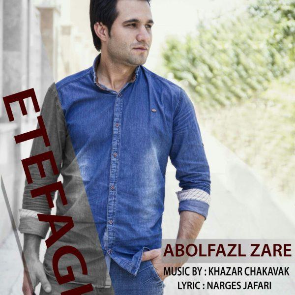 Abolfazl Zare - Etefagh