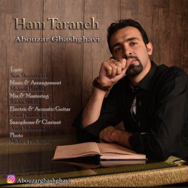 Abouzar Ghashghavi - Ham Taraneh
