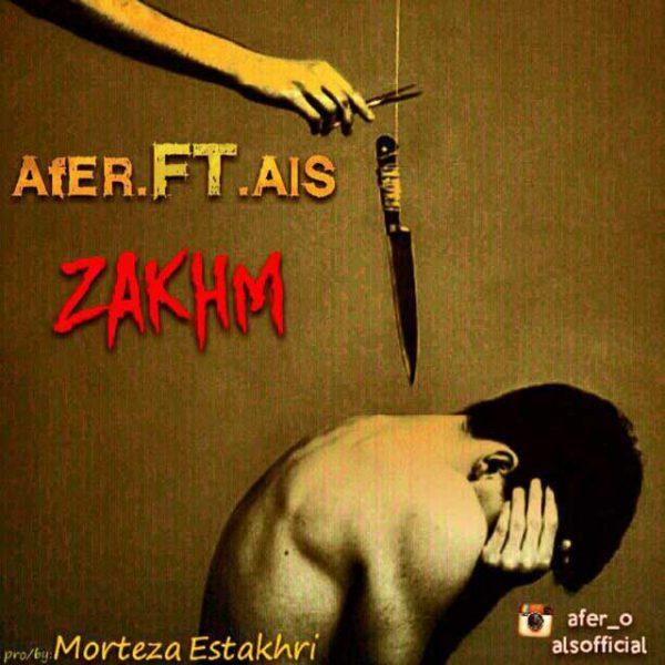 Afer - Zakhm (Ft. Als)