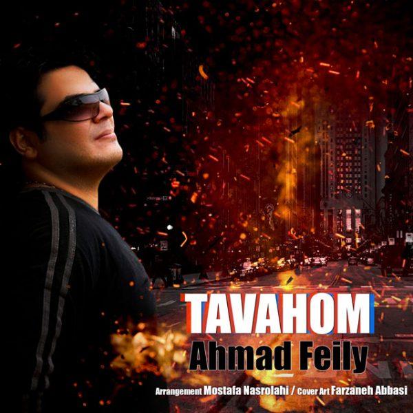 Ahmad Feily - Tavahhom
