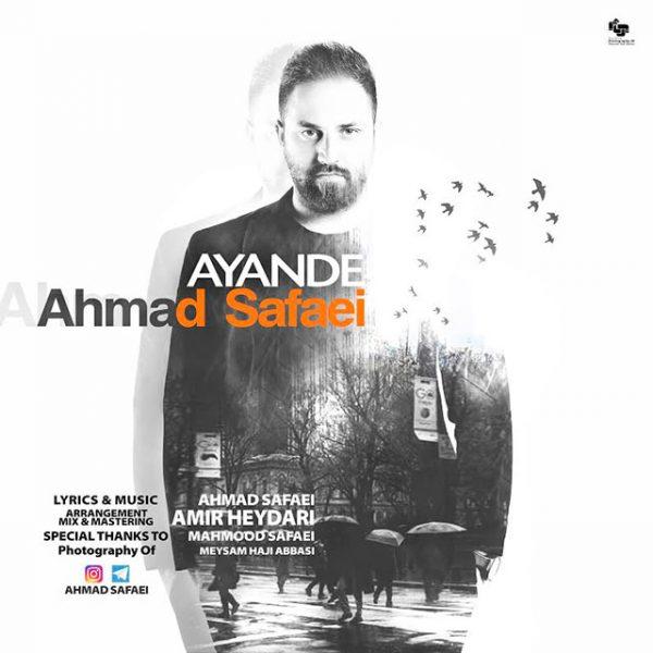 Ahmad Safaei - Ayande