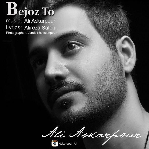 Ali Askarpour - Bejoz To