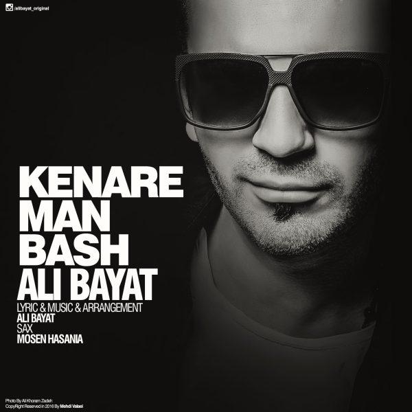 Ali Bayat - Kenare Man Bash