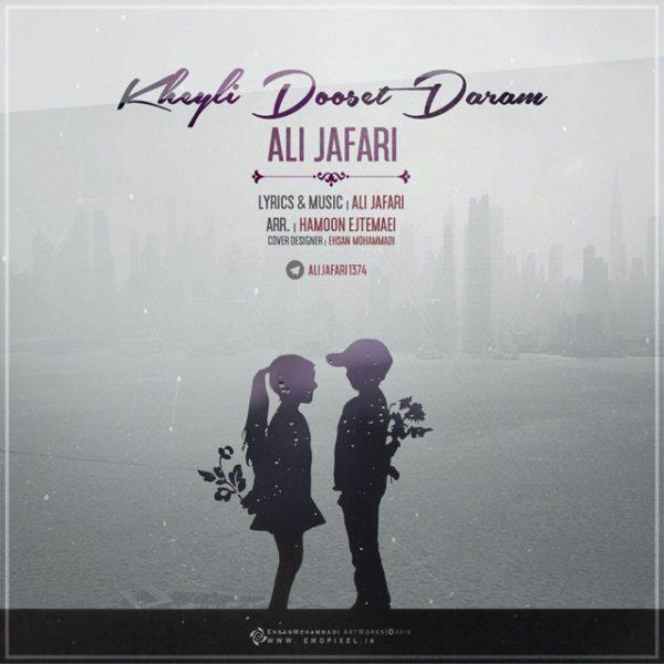 Ali Jafari - Kheili Dooset Daram