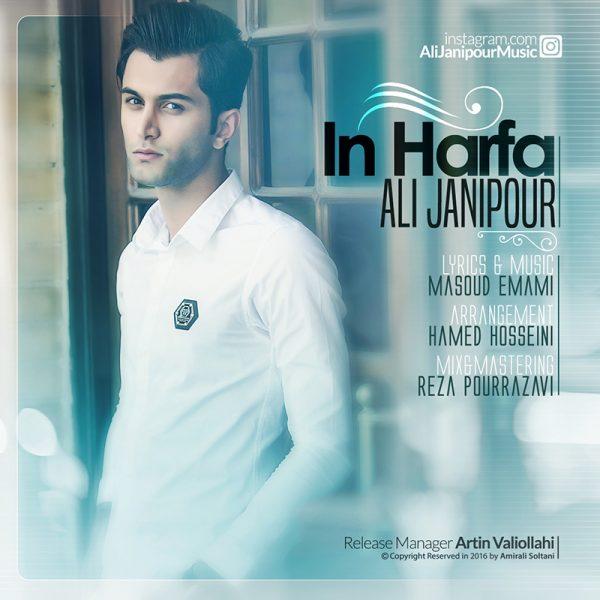 Ali Janipour - In Harfa