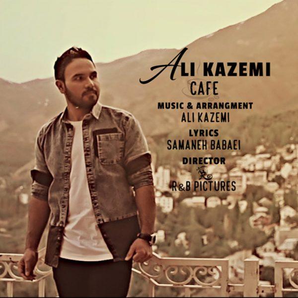 Ali Kazemi - Cafe