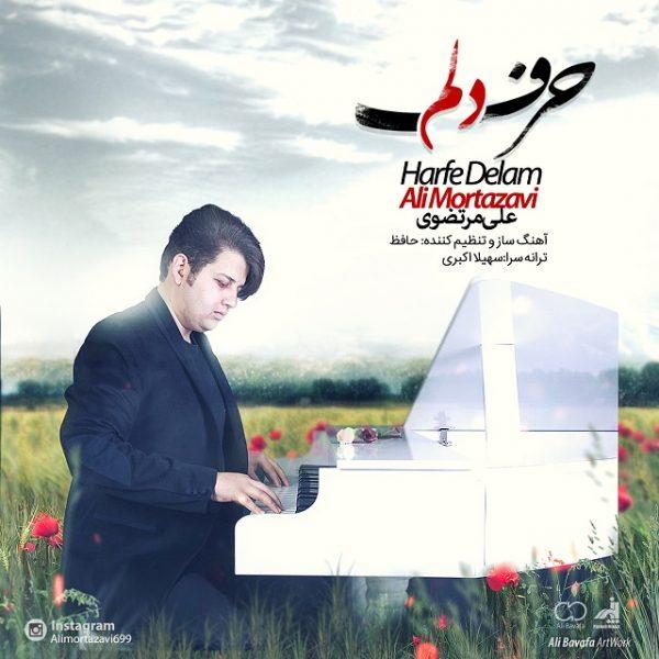 Ali Mortazavi - Harfe Delam