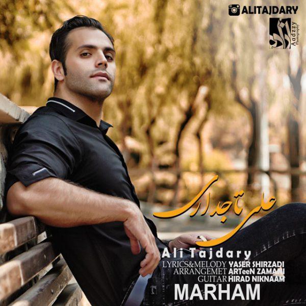 Ali Tajdary - Marham