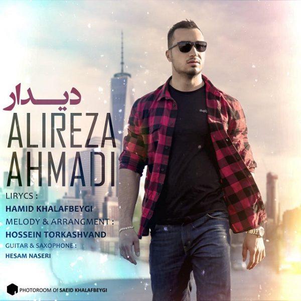 Alireza Ahmadi - Didar