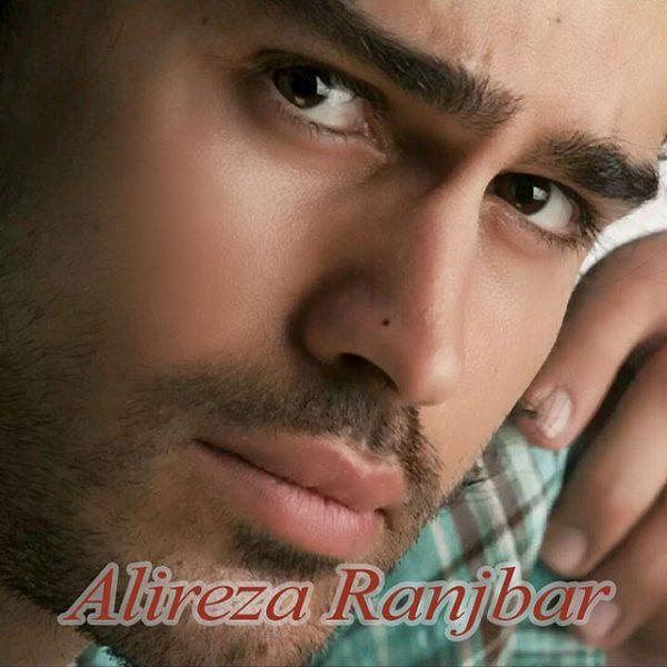 Alireza Ranjbar - Ba To Khosham