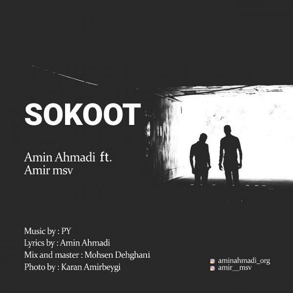 Amin Ahmadi - Sokoot (Ft. Amir MSV)
