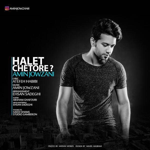 Amin Jowzani - Halet Chetore