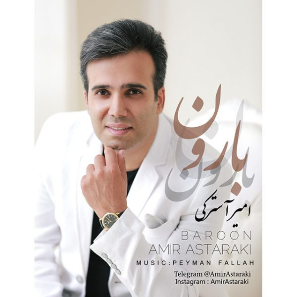 Amir Astaraki - Baroon