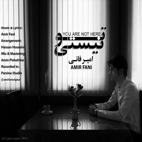 Amir Fani - To Nisti