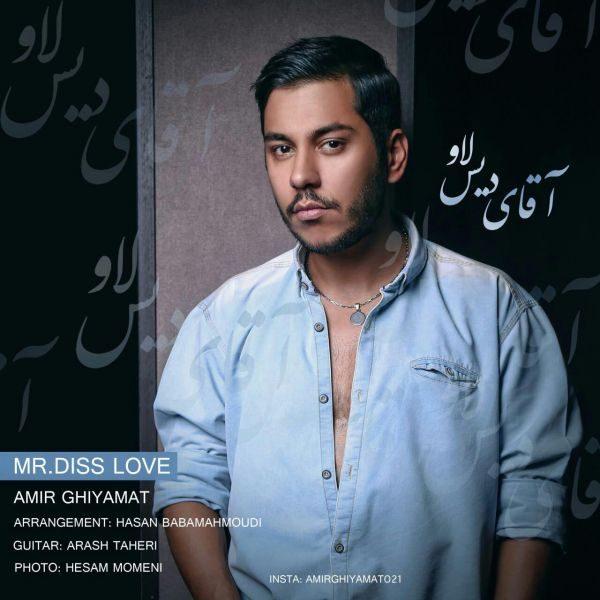 Amir Ghiyamat - Mr Disslove