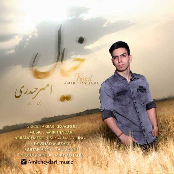 Amir Heydari - Khial