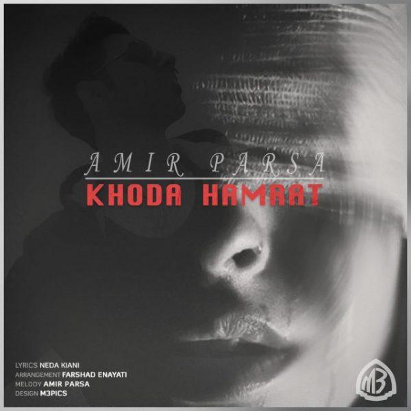 Amir Parsa - Khoda Hamrat