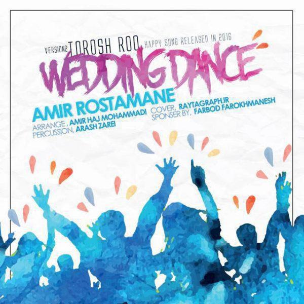 Amir Rostamane - Torosh Roo