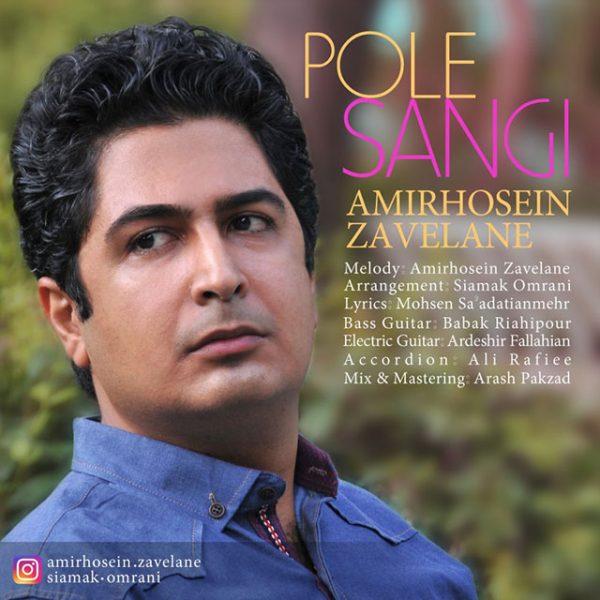 Amirhosein Zavelane - Pole Sangi
