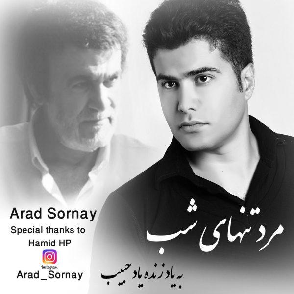 Arad Sornay - Marde Tanhaye Shab