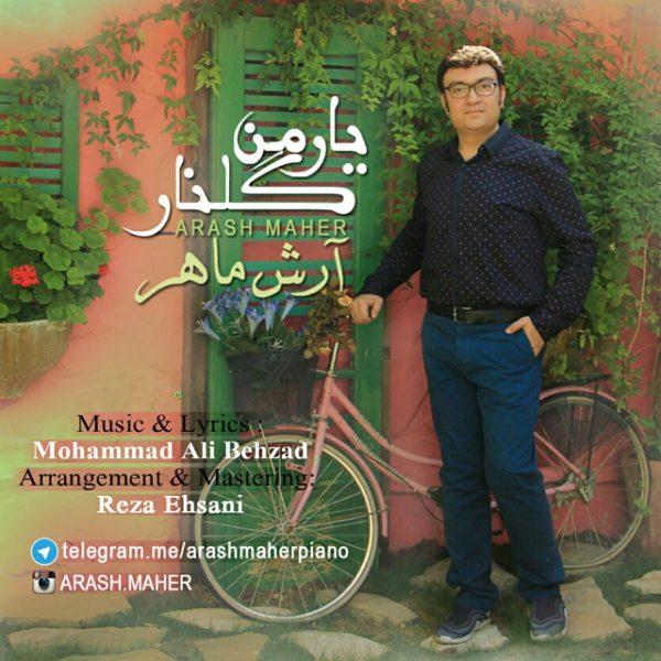Arash Maher - Yare Man Golnar