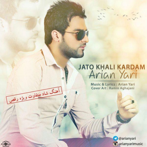 Arian Yari - Jato Khali Kardam